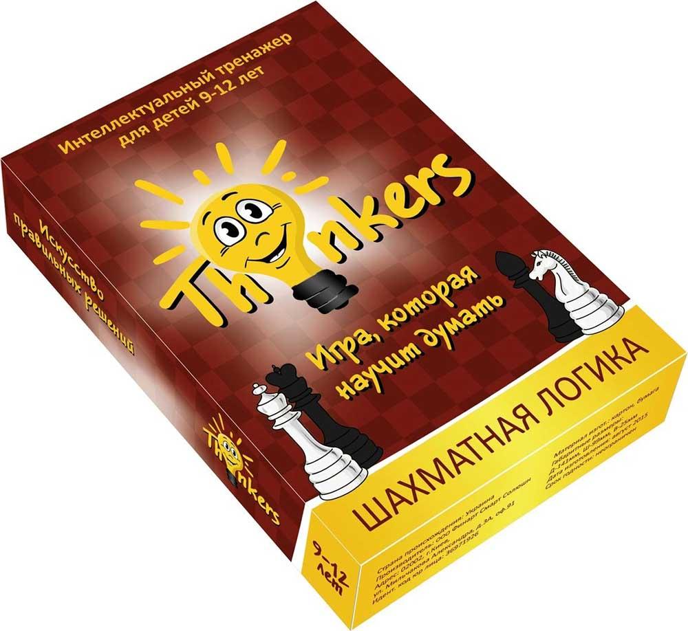 0909 Логическая игра THINKERS 0909 9-12 лет - Шахматная логика