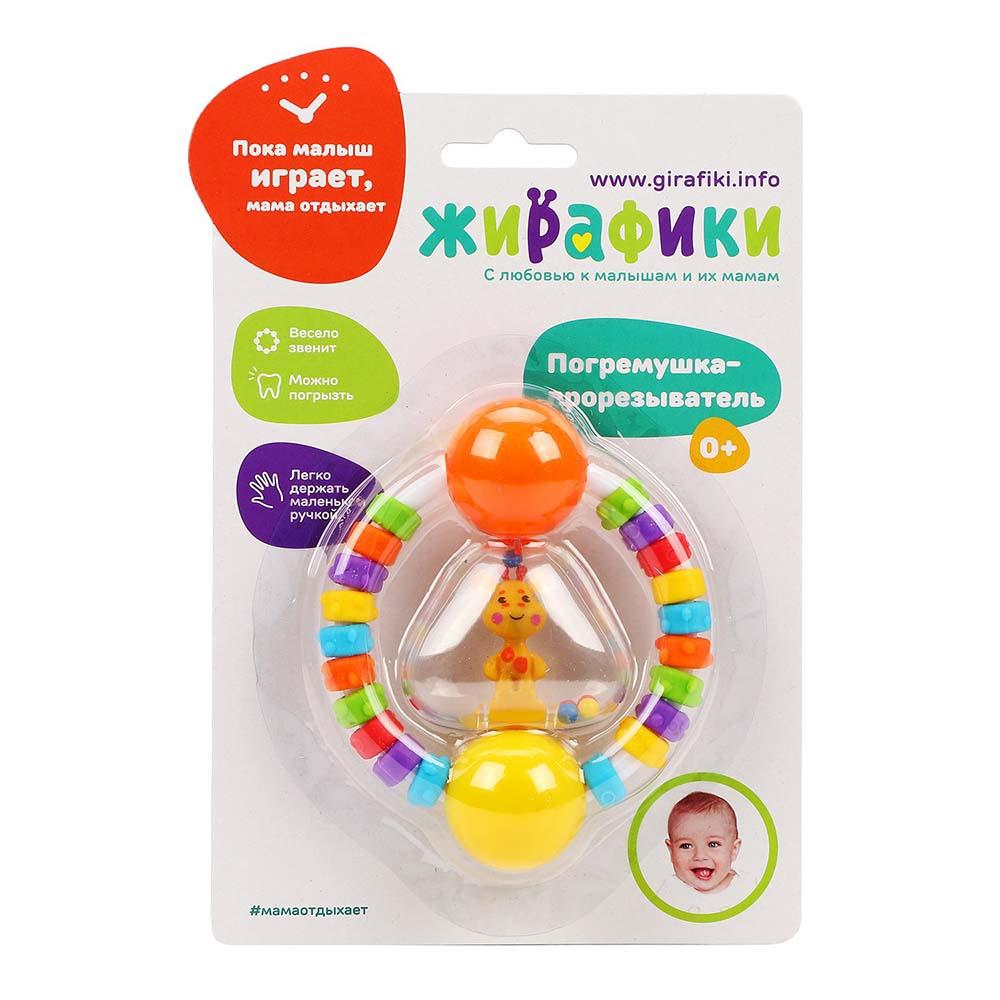 """939633 Погремушка-прорезыватель """"Радужный жирафик"""""""