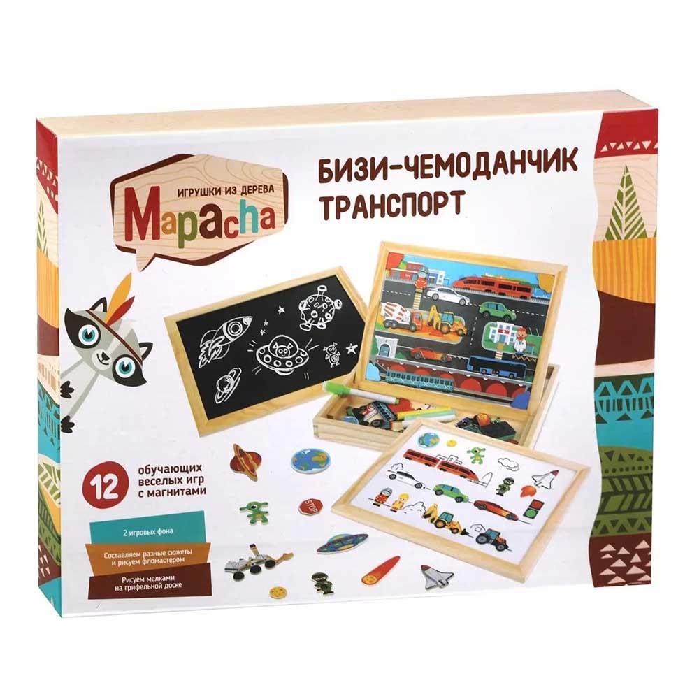 """76841 Бизи-чемоданчик """"Транспорт"""": доска для рисования, меловая доска, фигурки на магнитах, 2 игровых фона, инструкция с готовыми играми"""