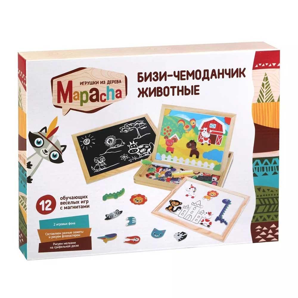 """76839 Бизи-чемоданчик """"Животные"""": доска для рисования, меловая доска, фигурки на магнитах, 2 игровых фона, инструкция с готовыми играми"""