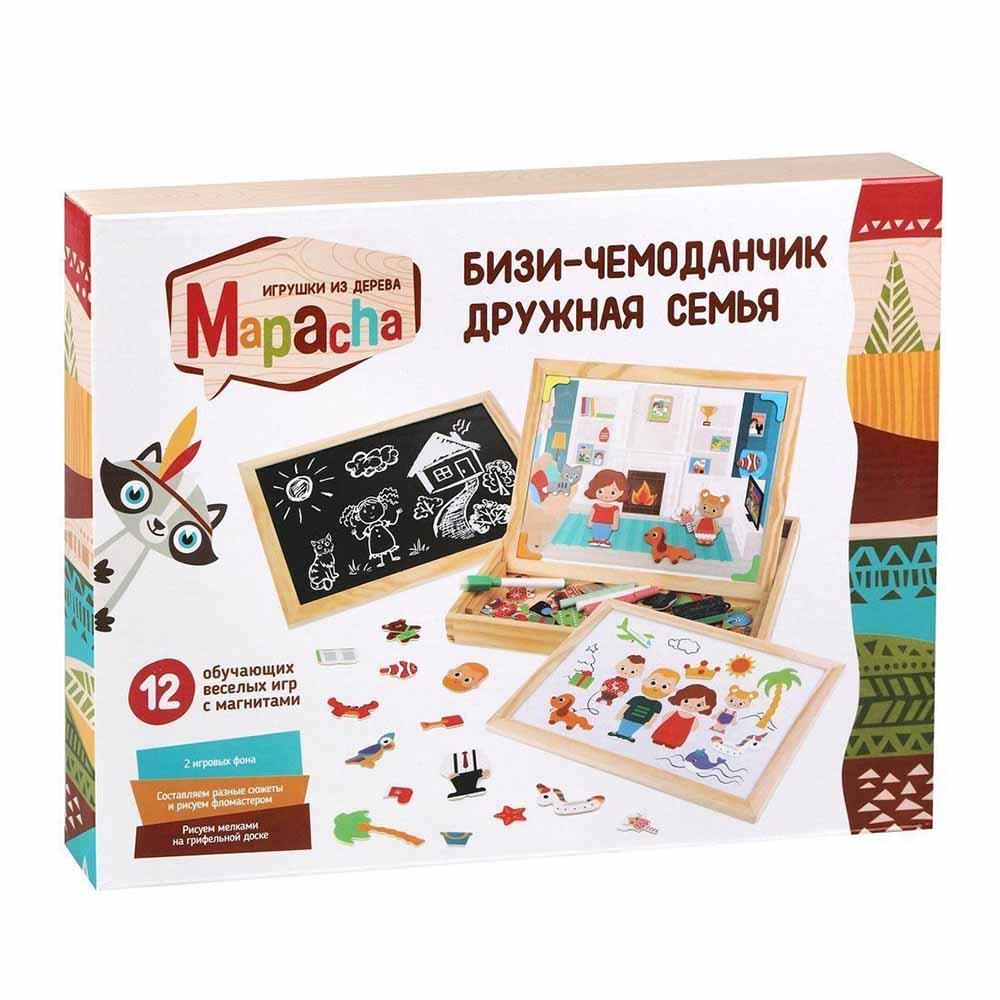 """76840 Бизи-чемоданчик """"Дружная семья"""": доска для рисования, меловая доска, фигурки на магнитах, 2 игровых фона, инструкция с готовыми играми"""