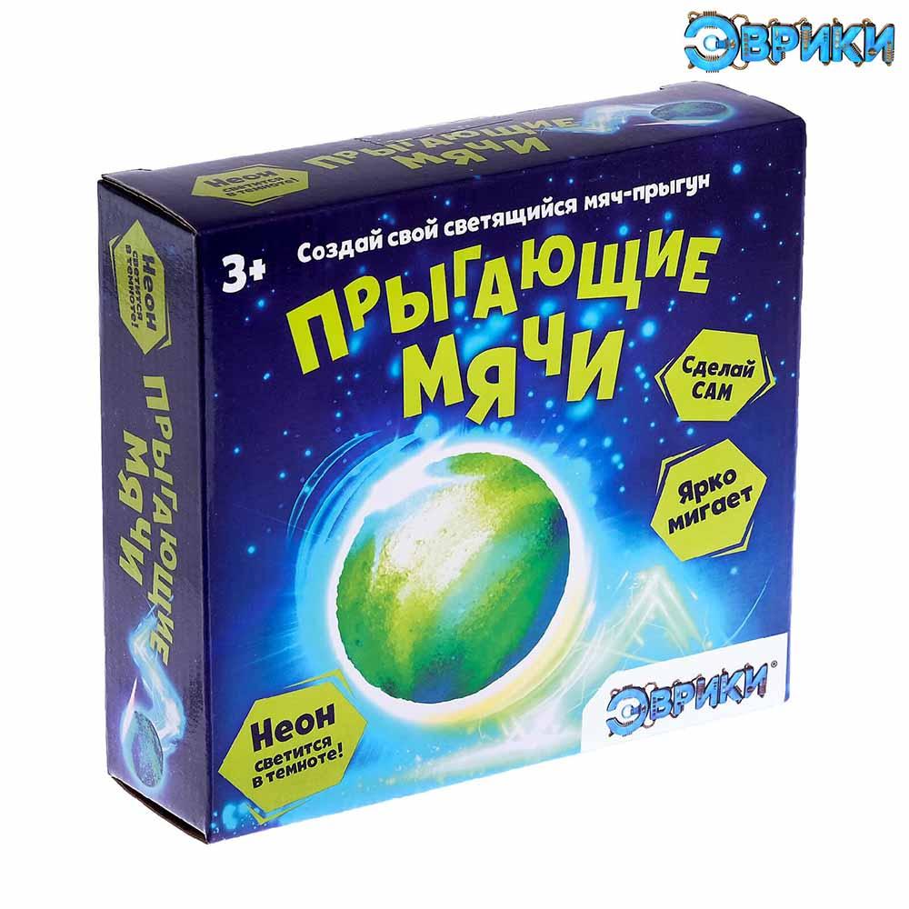 """3898975 Набор для опытов """"Прыгающие мячи"""", неоновый, 1 форма 4 цвета"""