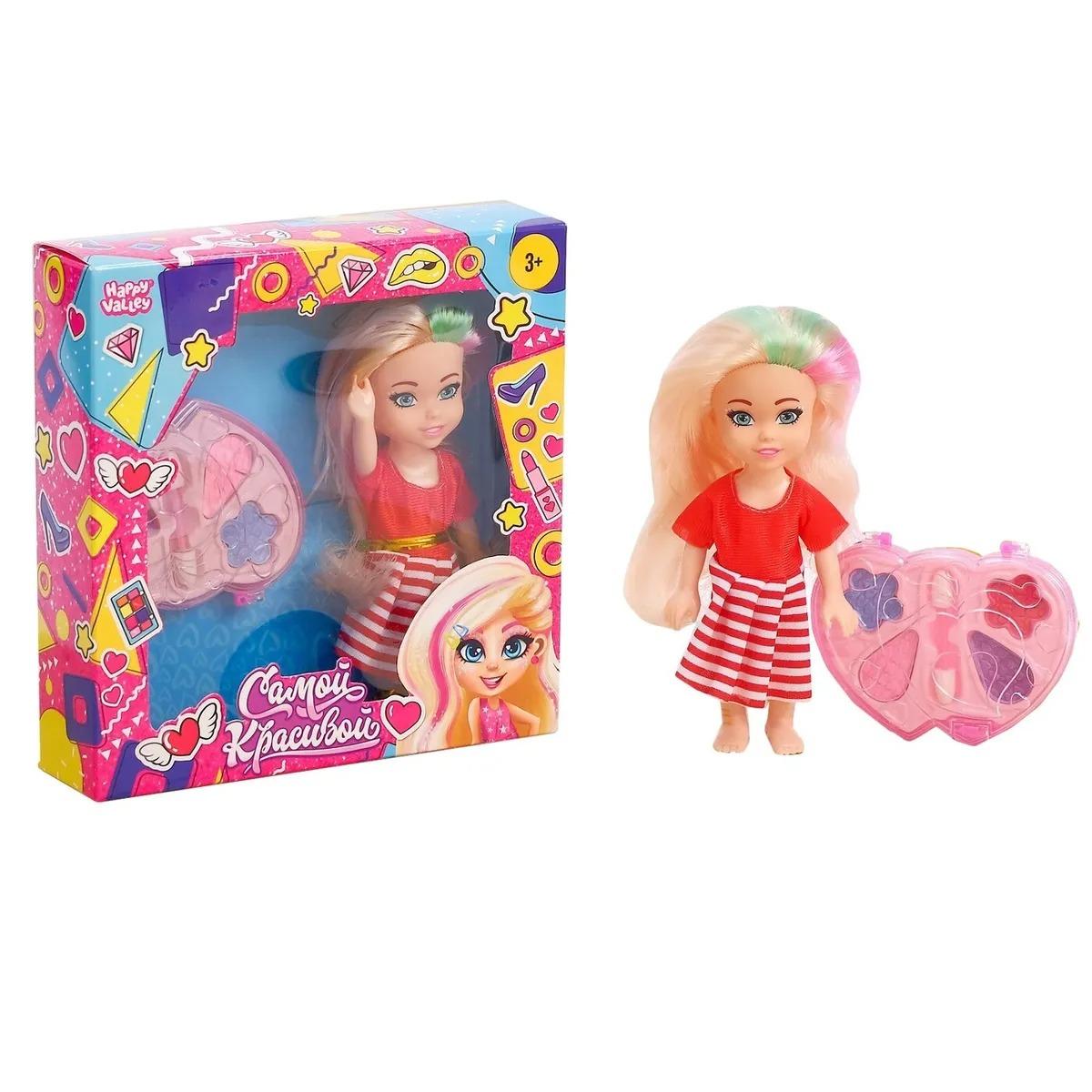 """4551993 Happy Valley Набор кукла с косметикой """"Самой красивой"""""""