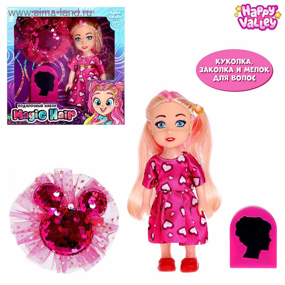 "4898809 HAPPY VALLEY Кукла ""Magic Hair"" с мелком для волос - фиолетовая"