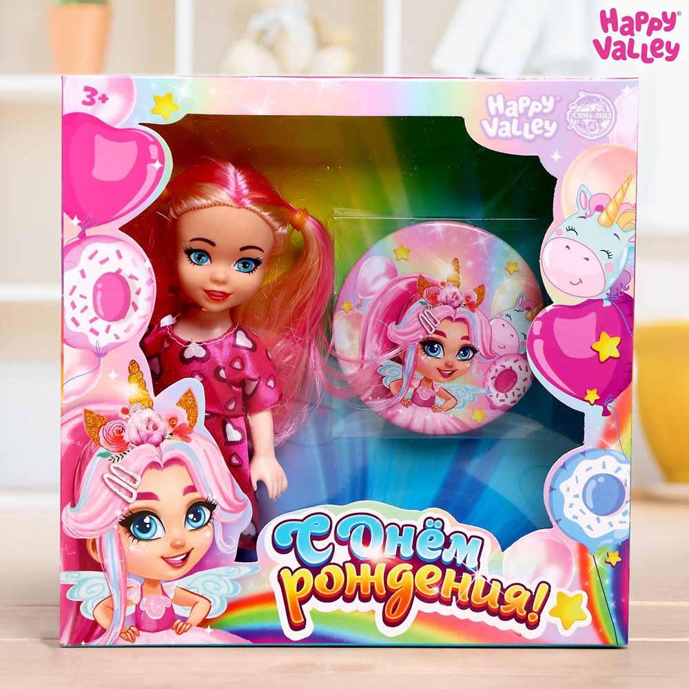 """4834162 HAPPY VALLEY кукла с зеркальцем """"С днем рождения"""""""