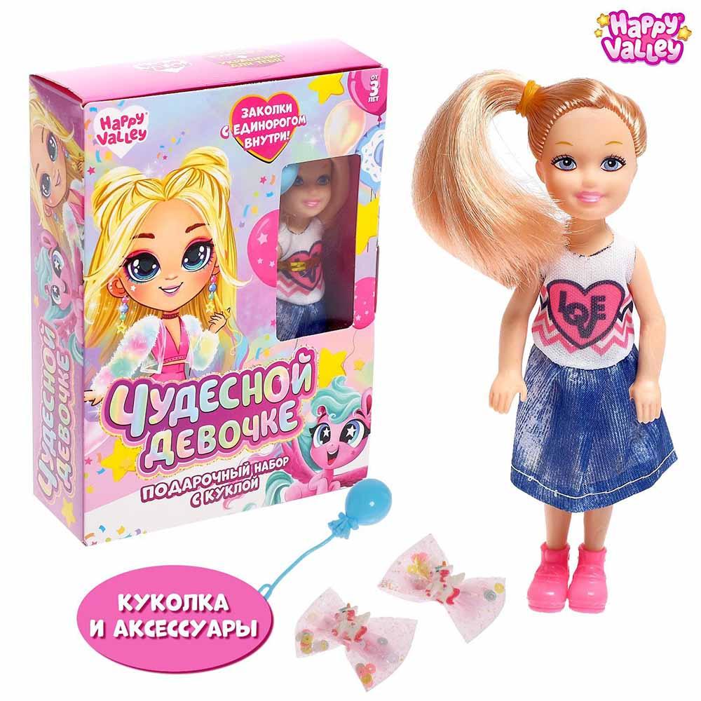 """5276529 HAPPY VALLEY Подарочный набор с куклой и аксессуарами """"Чудесной девочке"""""""