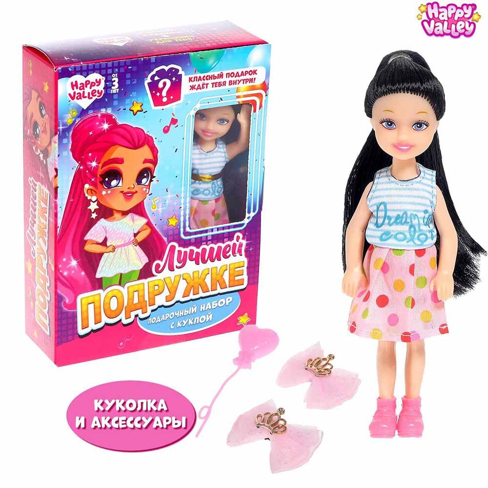 """5276528 HAPPY VALLEY Подарочный набор с куклой и аксессуарами """"Лучшей подружке"""""""