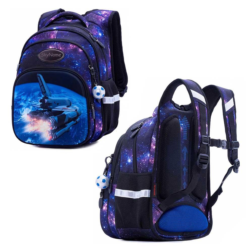 Рюкзак SkyName R3-238 + брелок мячик
