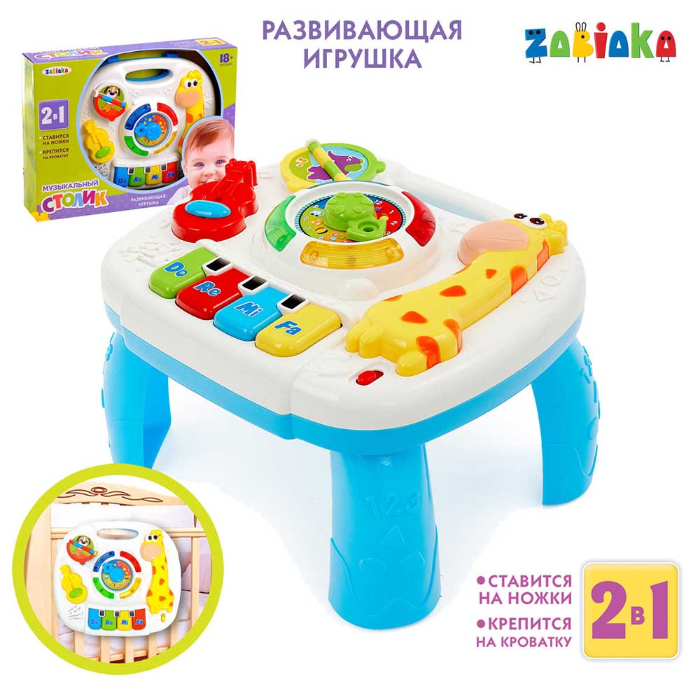 3053448 ZABIAKA Музыкальный столик звук, батарейки, цвета МИКС №SL-00984B