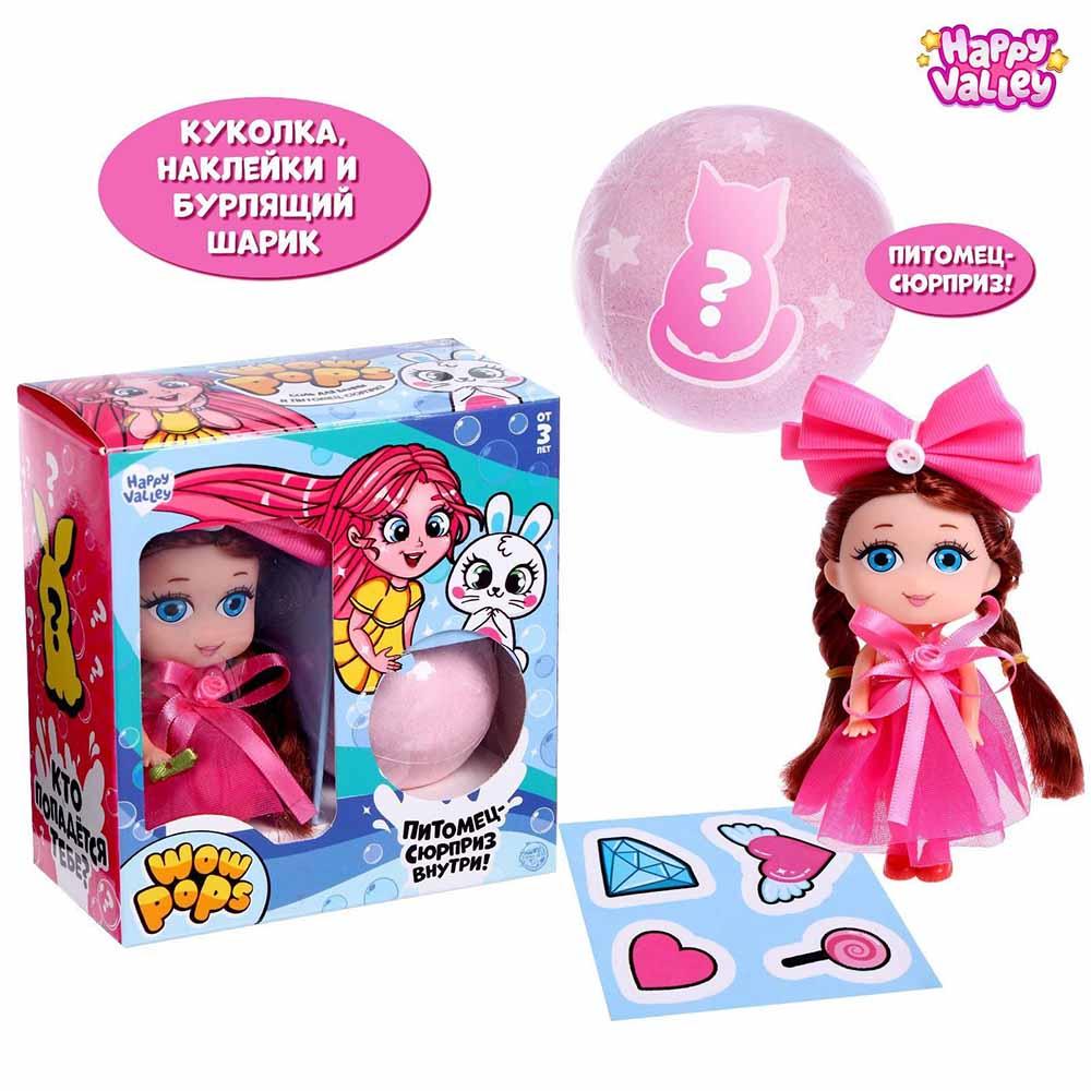 """Happy valley Кукла и соль для ванны с питомцем """"Wow pops"""" голубая   4881873"""