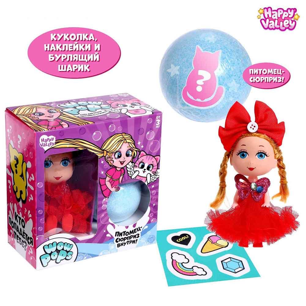 """Happy valley Кукла и соль для ванны с питомцем """"Wow pops"""" фиолетовая   4881872"""