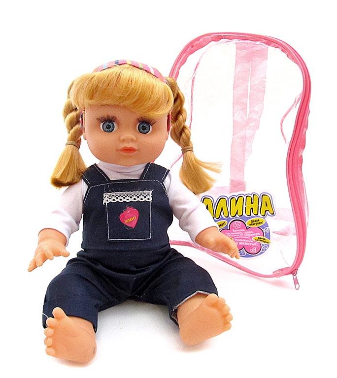 Кукла 5292