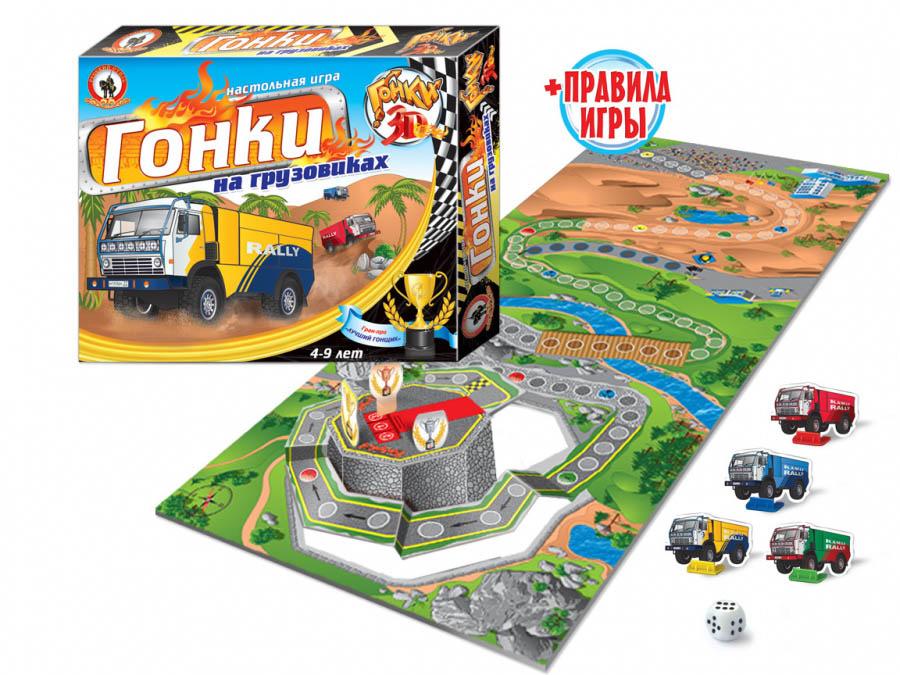 Гонки 3D Гонки на грузовиках, арт. 03847