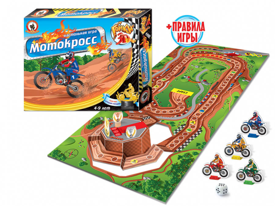 Гонки 3D Мотокросс, арт. 03846