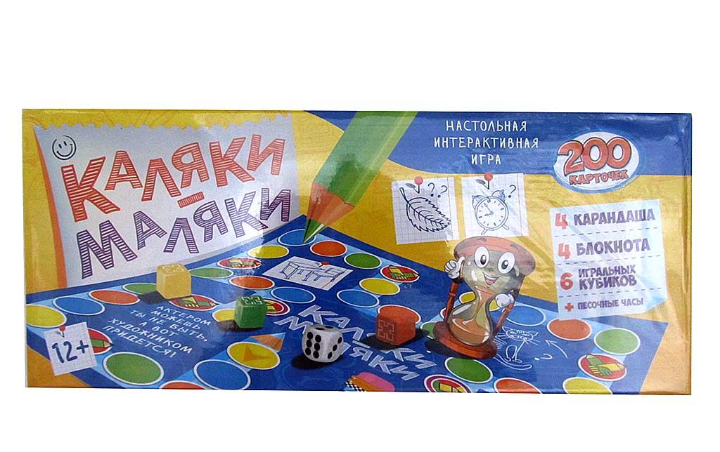 """Настольная игра """"Каляки-Маляки""""0125R"""