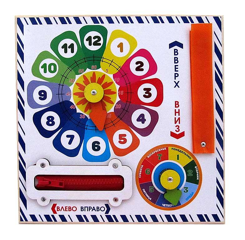 """Бизиборд """"Цветик"""" (цвета,счет,направления,дни недели),25 х 25 см (Арт. 0001578)"""