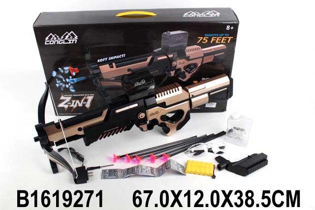 Оружие 1619271/304-1