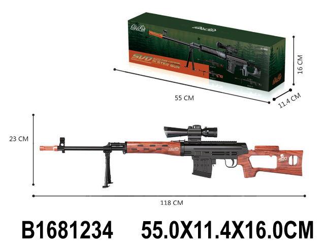Оружие 1681234/601-С