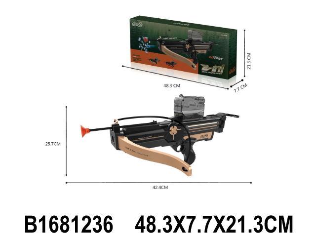 Оружие 1681236/603-А
