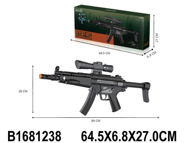 Оружие 1681238/606-А