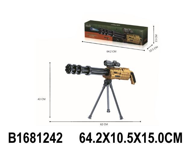 Оружие 1681242/610-А