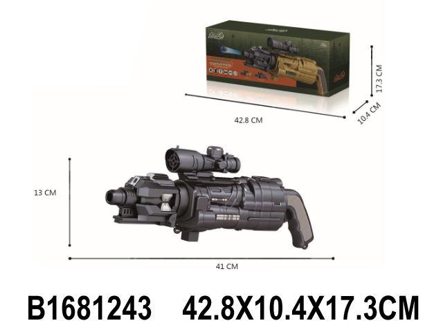 Оружие 1681243/611-В