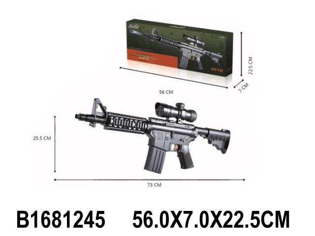 Оружие 1681245/613