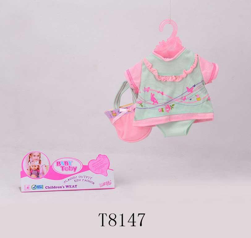 Одежда для пупсов 8147/77000-52