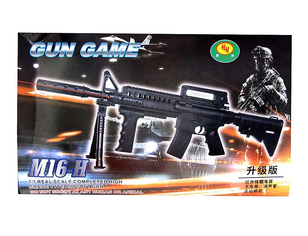 Оружие M16/16H