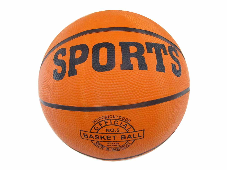Мяч баскетбольный №7/Z0206