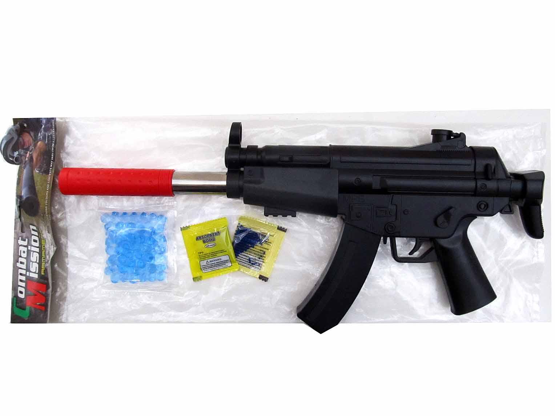 Оружие №659С с гелевыми пульками