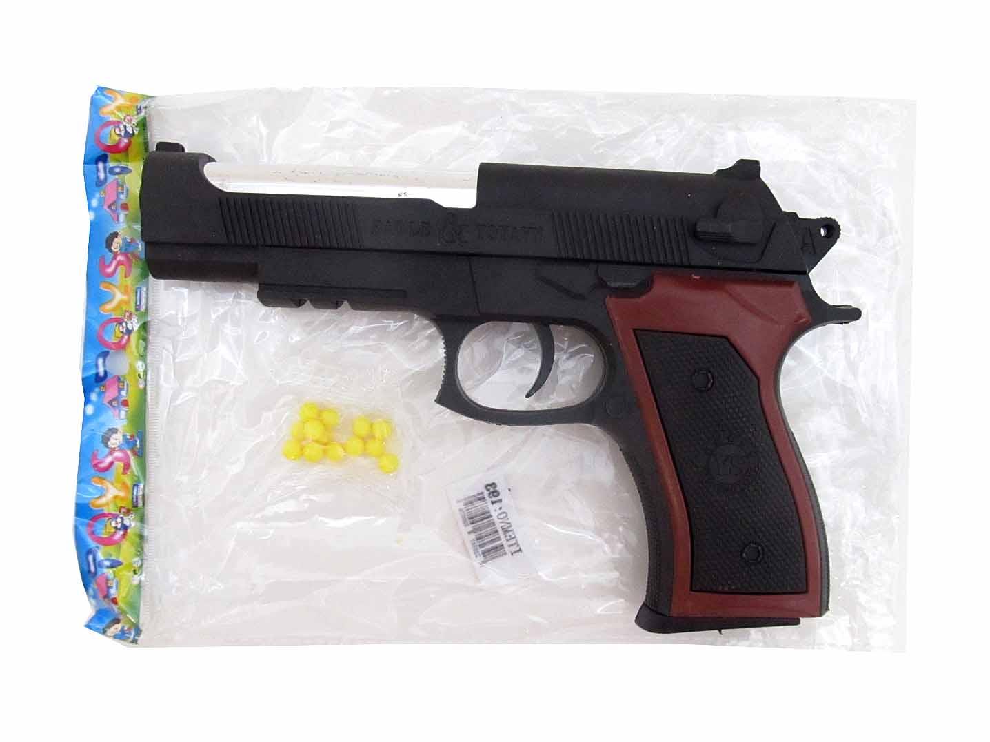 Пистолет с пульками 193