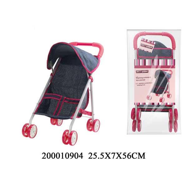 Коляска для кукол 200010904