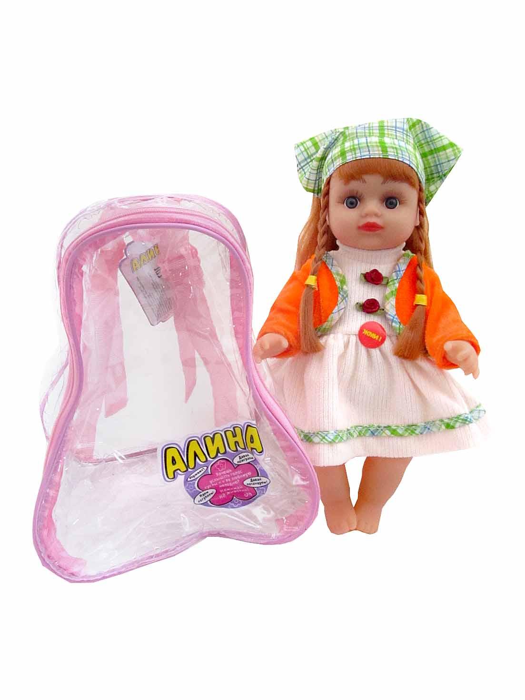 Кукла Алина 5065
