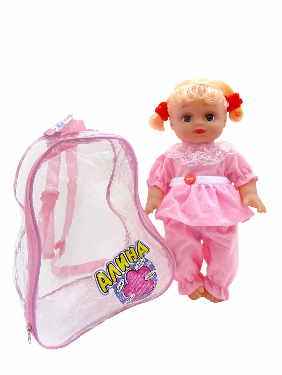 Кукла Алина 5138