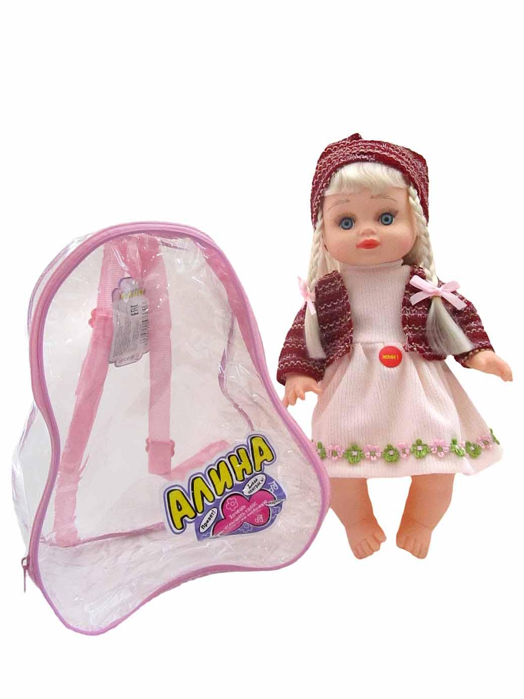 Кукла Алина 5143