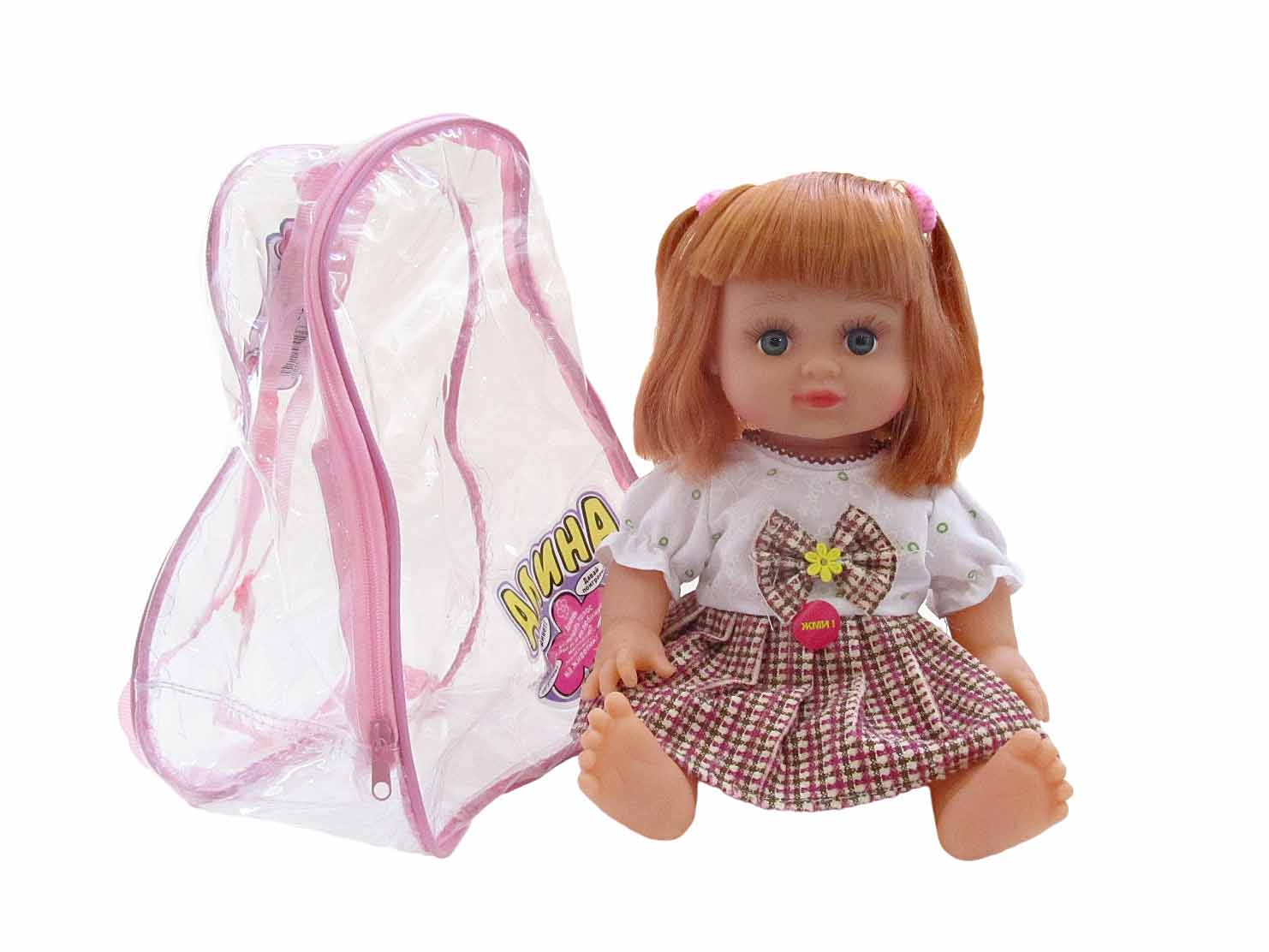 Кукла Алина 5256