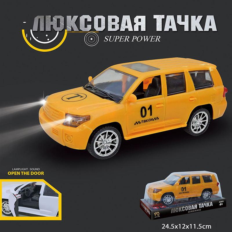 Машина (свет, звук) 5287-С