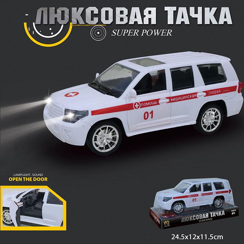 Машина (свет, звук) 5287-F