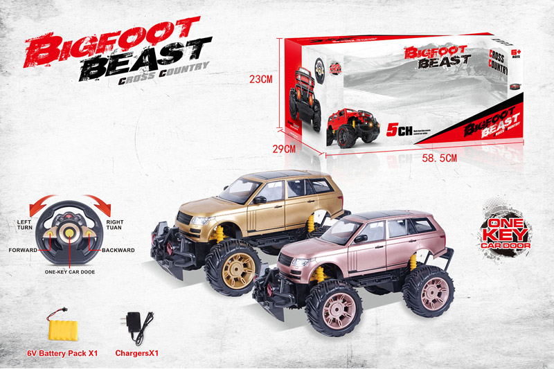 Машина 666-635F