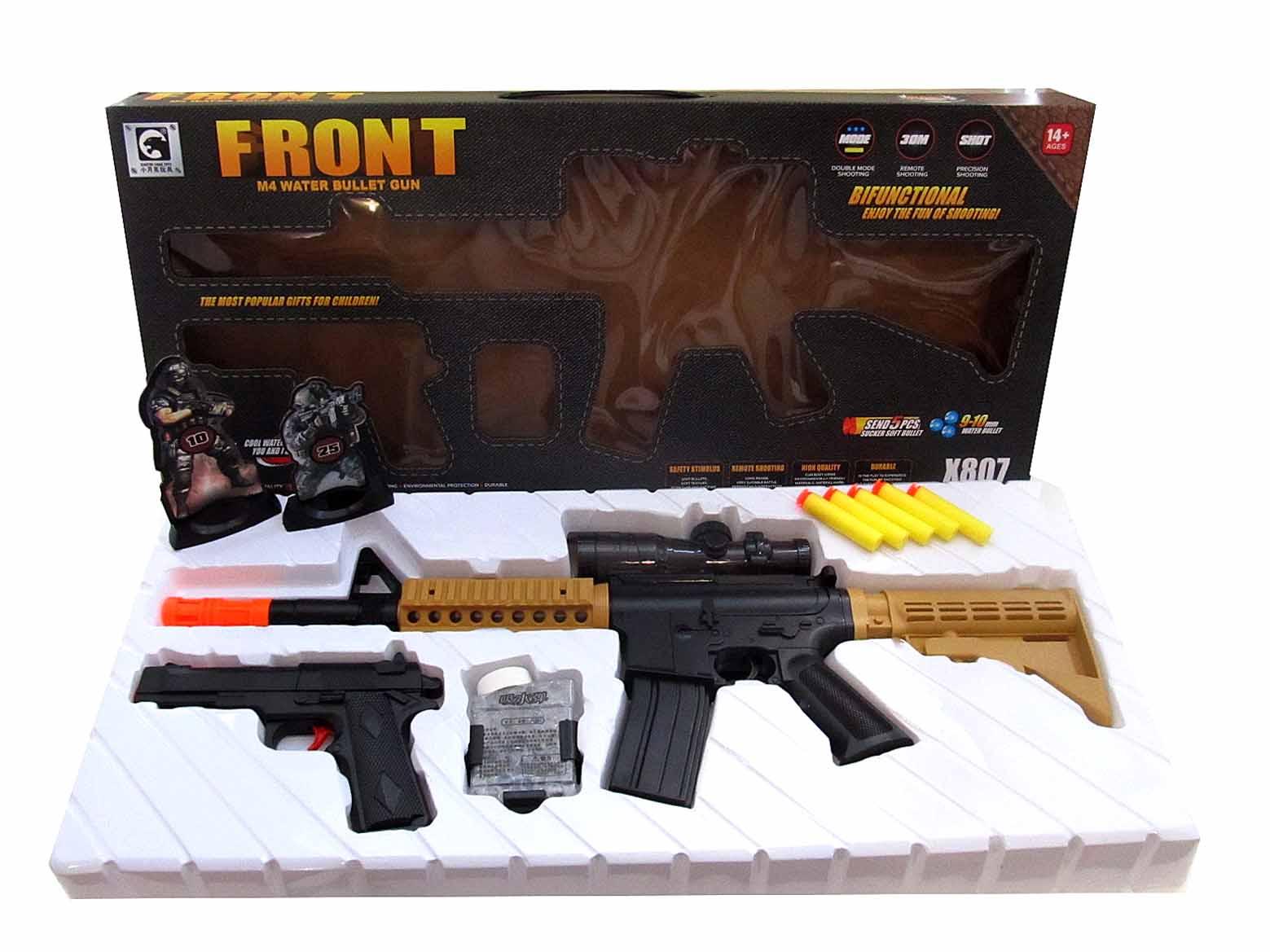 Оружие. 807