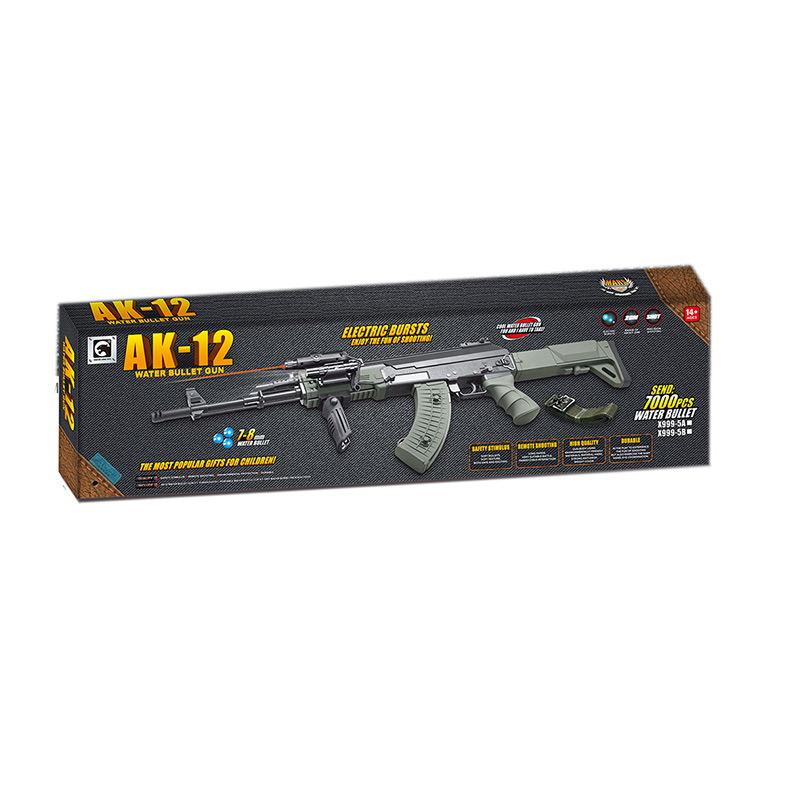 Оружие 999-5В