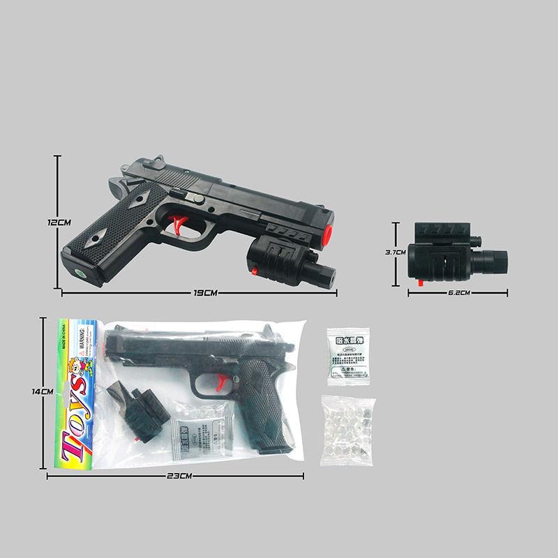 Пистолет 805-2