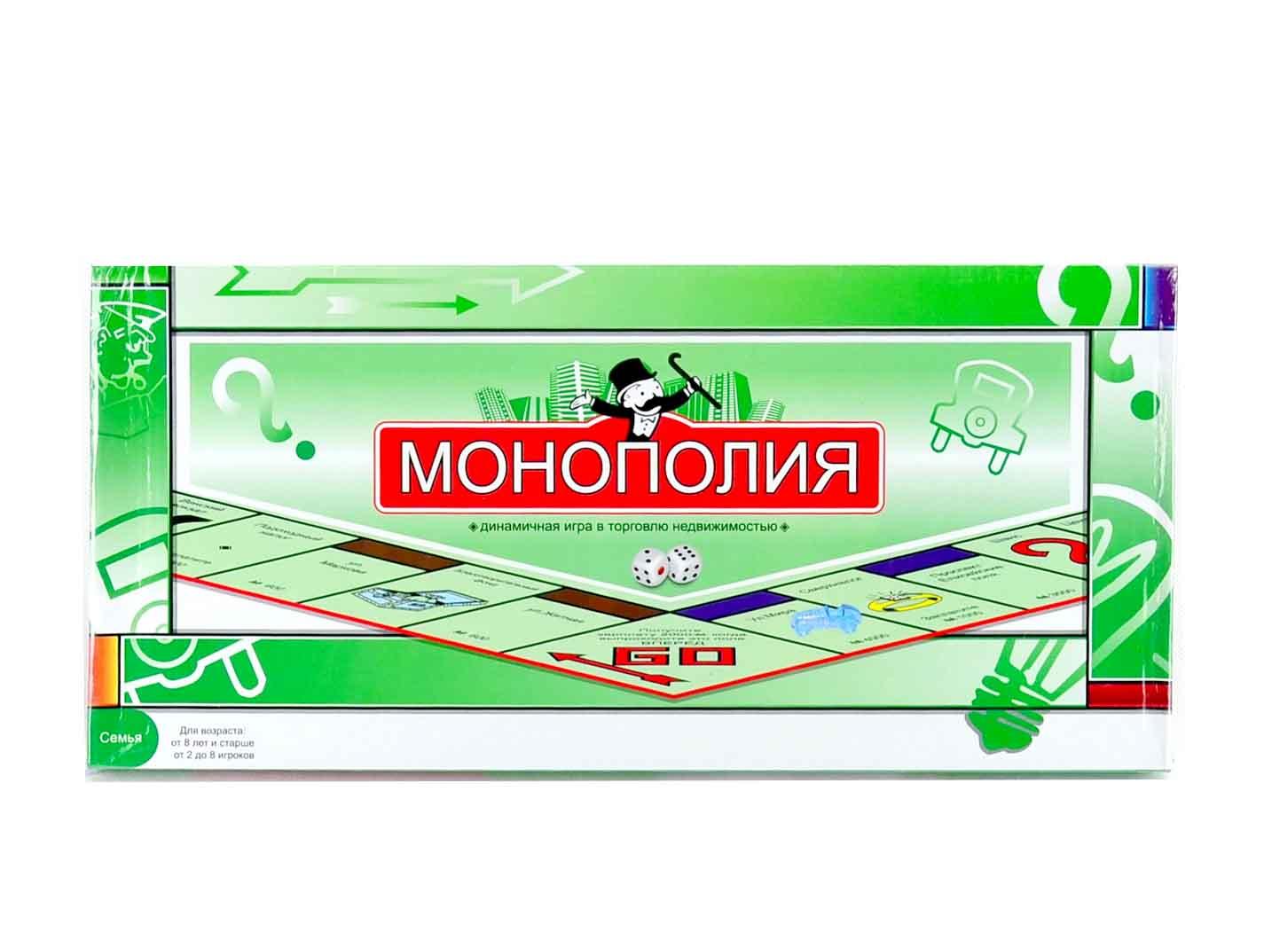 Монополия 339