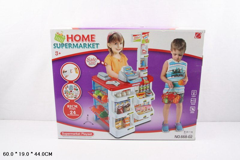 Домашний супермаркет 668-02