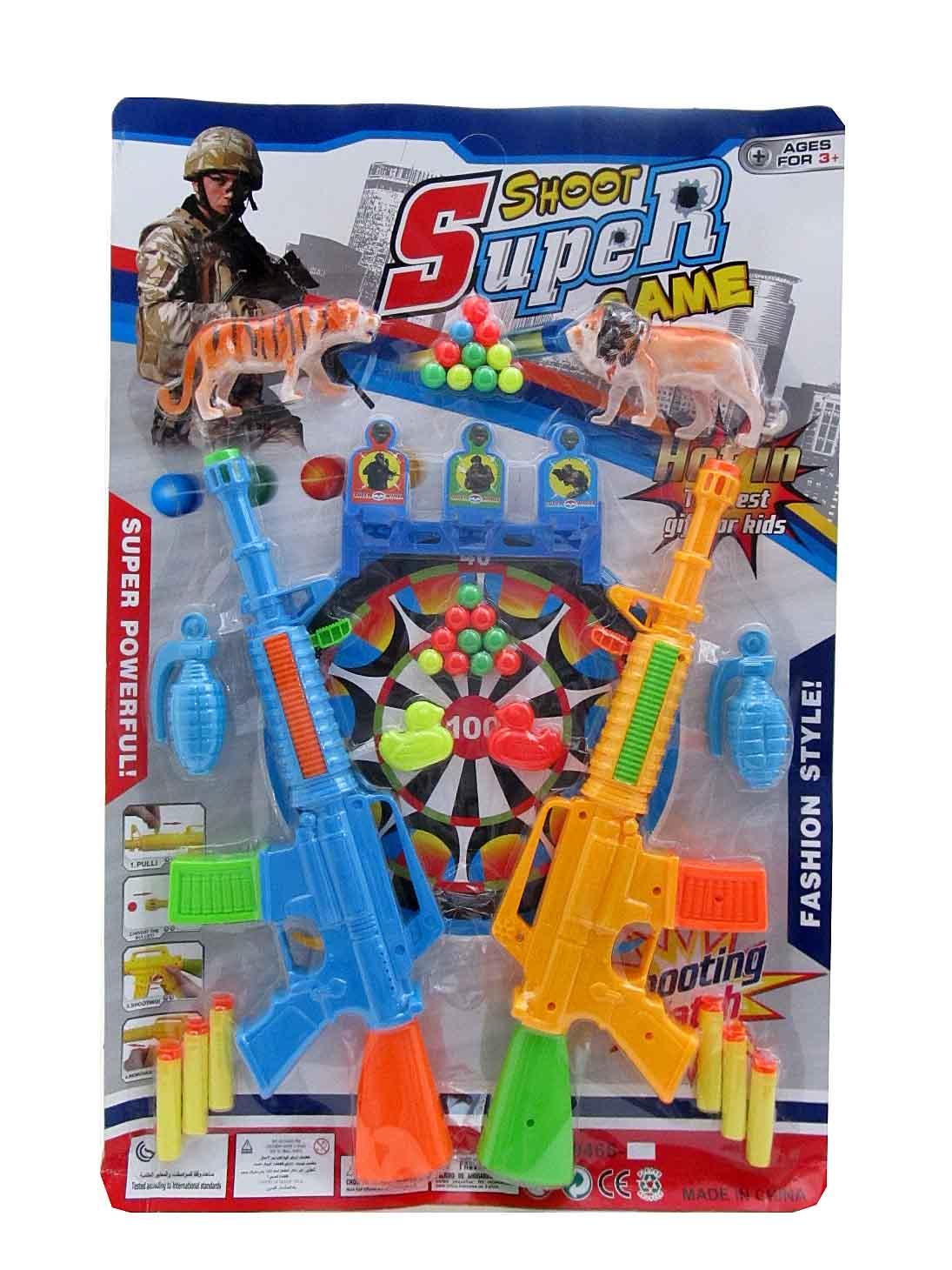 Набор оружия с воздушными пулями 9466-6H
