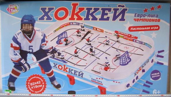 Хоккей 0711
