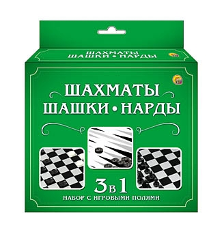 ШАХМАТЫ, ШАШКИ, НАРДЫ в коробке + европодвес с полями 28,5х28,5 см (Арт. ИН-1619)