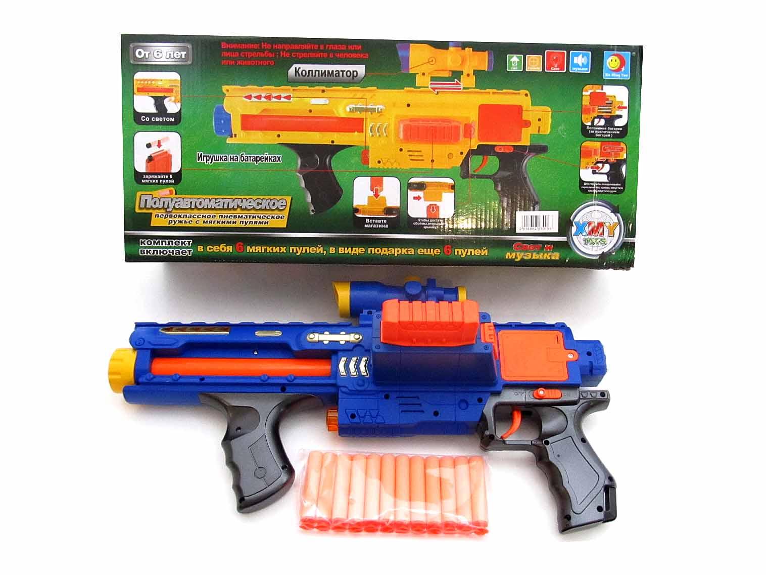 Автомат с мягкими пулями 7019
