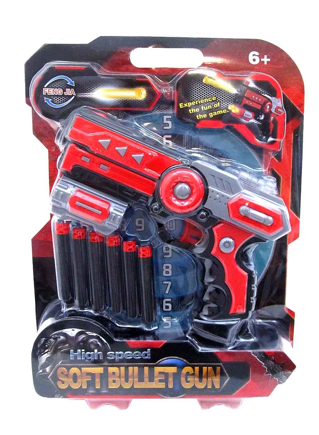 Пистолет с мягкими пулями FJ498